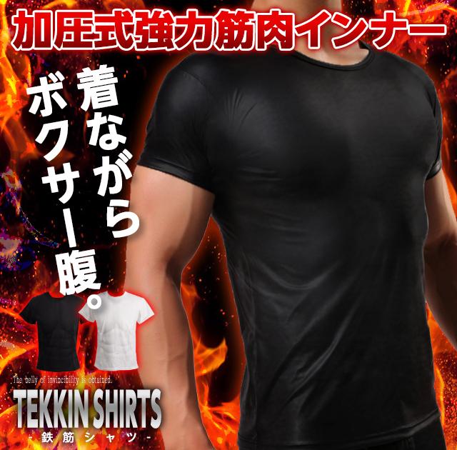 男性がシャツを着ているアップ画像