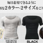 マッスルプレスサイズ表♪着るだけ筋トレ♪着るだけダイエット♪