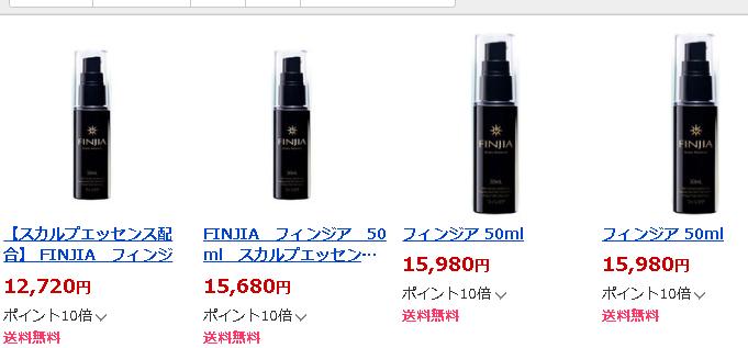 Yahooショッピング最安値12,720円
