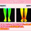 【エクスレッグスリマー】の口コミ!最安値!全情報!