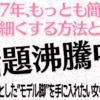 【エクスレーブ】の口コミ!最安値!全情報!