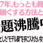 【エクスレーブ】の口コミ!最安値!効果!全情報!