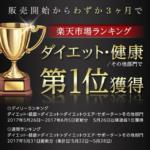 【ヒートスリム42℃】の口コミ!最安値!全情報!