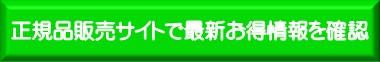 ディープチェンジHMB公式サイト